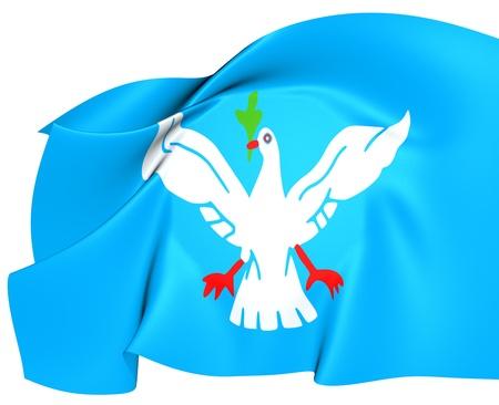 os: Flag of Salvador, Brazil  Close Up