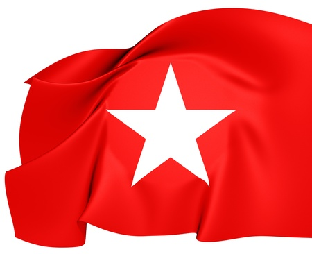 limburg: Flag of Maastricht, Netherlands. Close Up.