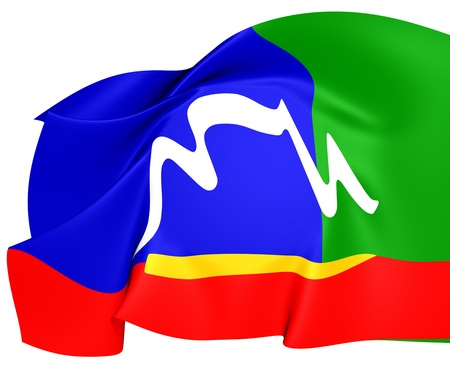 cape town: Flag of Cape Town, South Africa. Close Up. Stock Photo