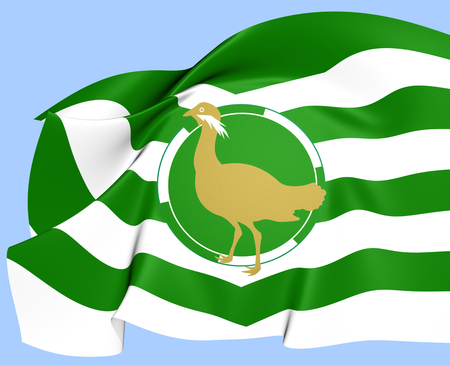 Flag of Wiltshire, England. Close Up.