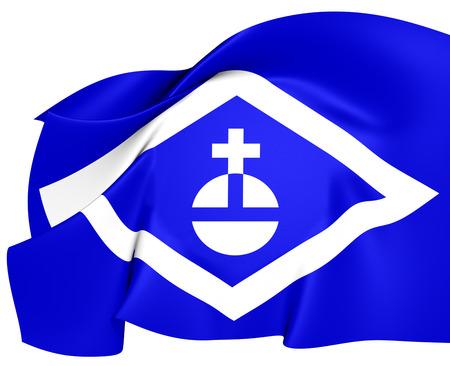 bandera de puerto rico: Bandera de Hormigueros, Puerto Rico. Cerca.