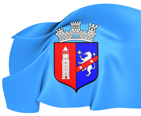 albania: Flag of Tirana, Albania.