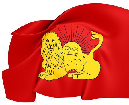 shah: Flag of Fath Ali Shah. Close Up.  Stock Photo