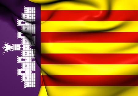 majorca: Flag of Majorca, Spain. Front View.