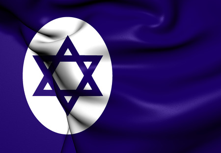 chorąży: Civil Ensign of Israel. Close Up.