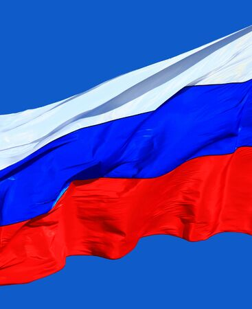 rus: Flag of Russia. Close Up.