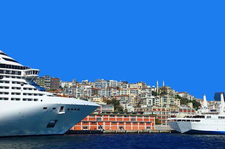 bogazici: View of the Besiktas, Istanbul. Blue Sky. Stock Photo