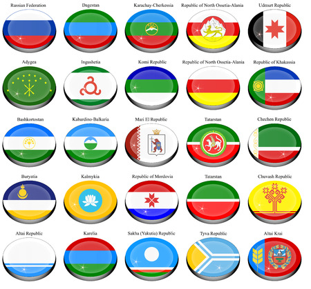 federation: Set of icons. Federal subjects of the Russian Federation flags.