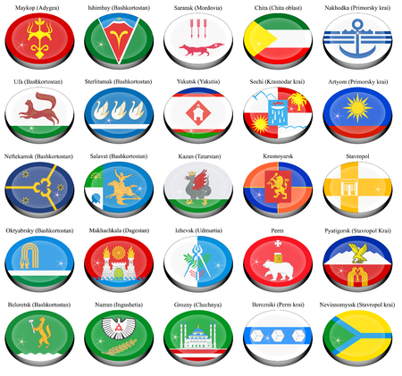 oblast: Set of icons. Flags of the Russian cities. Illustration