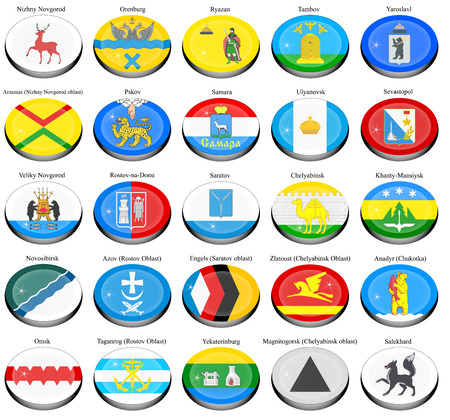 Set of icons. Flags of the Russian cities. Illustration