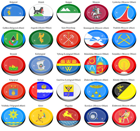 moskva: Set of icons. Flags of the Russian cities. Illustration