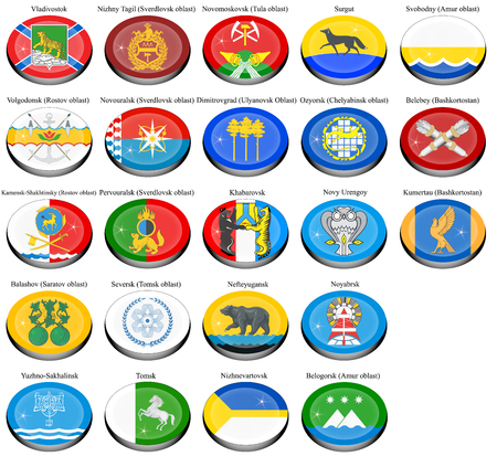 sakhalin: Set of icons. Flags of the Russian cities. Illustration