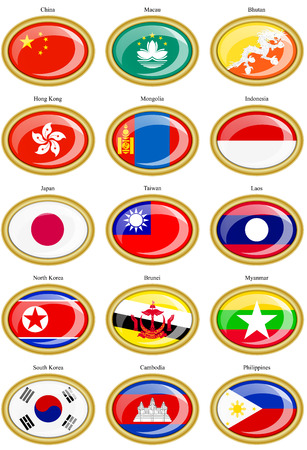 taiwanese: Set of icons. Flags of the Asia.