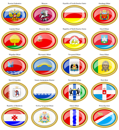moskva: Set of icons. Federal subjects of the Russian Federation flags.