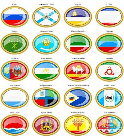 region: Set of icons. Federal subjects of the Russian Federation flags.