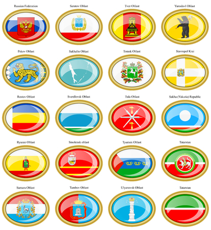 oblast: Set of icons. Federal subjects of the Russian Federation flags.