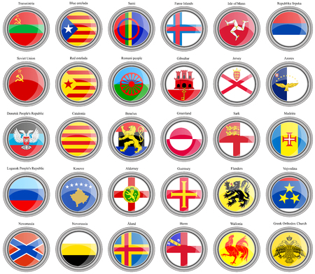 Set of icons. Flags of the Europe.