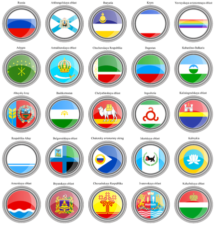 jewish group: Set of icons. Federal subjects of the Russian Federation flags.