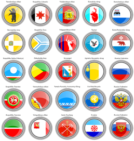 the federation: Set of icons. Federal subjects of the Russian Federation flags.