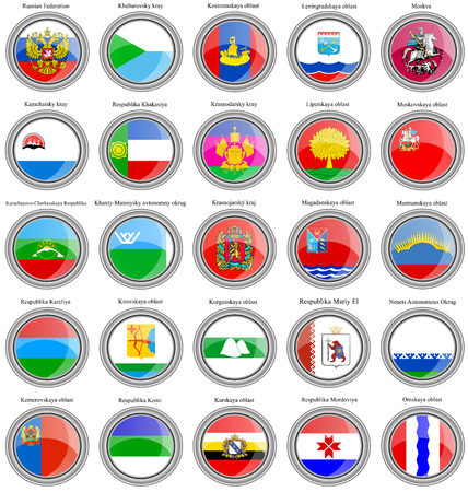krasnodar region: Set of icons. Federal subjects of the Russian Federation flags.