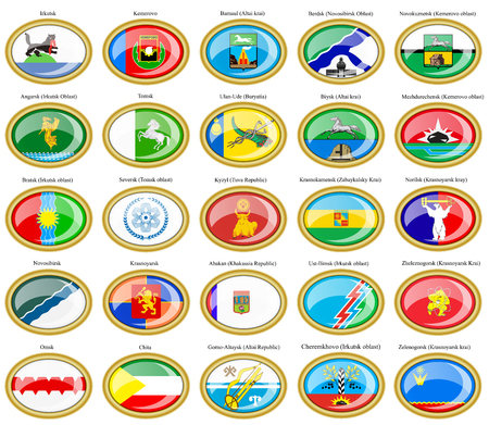 oblast: Set of icons. Flags of the Russian cities (Siberian Federal District).