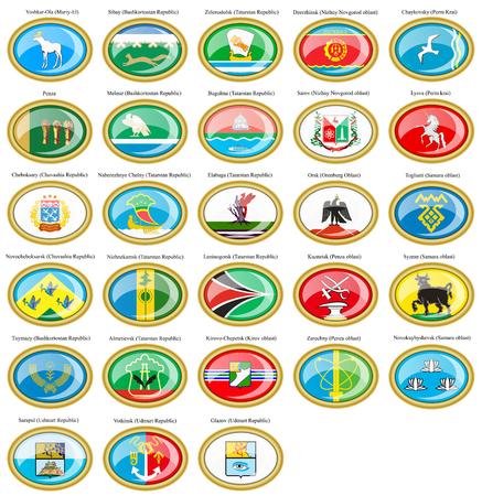 oblast: Set of icons. Flags of the Russian cities (Volga Federal District).