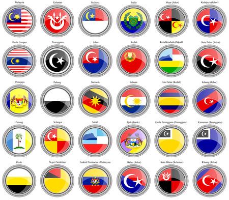 アイコンのセットです。マレーシアの米国および都市のフラグです。ベクトル。  イラスト・ベクター素材