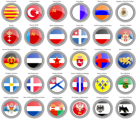 former yugoslavia: Set of icons. Flags of former countries in Europe. Vector. Illustration