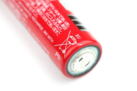 labelled: Battery labelled with the crossed out wheeled bin symbol