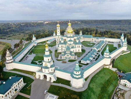 Aerial view from the of Novoierushim Monastery at damn. Great places of Russia for travel.