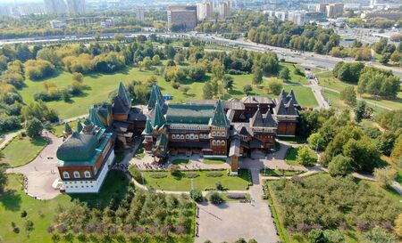 Aerial view of Kolomenskoe Park in Moscow Russia
