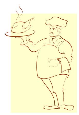 Chef. Vector hand-drawn illustration. Vector