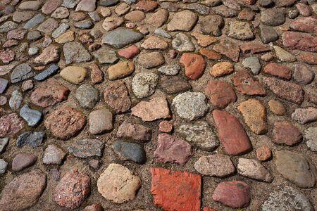 roadway: Cobble-stones roadway. Stock Photo
