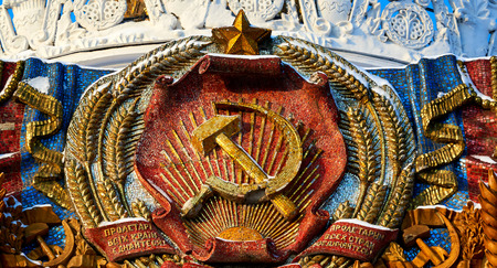 the ussr: Emblem of USSR make from color stones. Mosaic Stock Photo