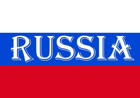 czar: Flag of Russian Federation Stock Photo