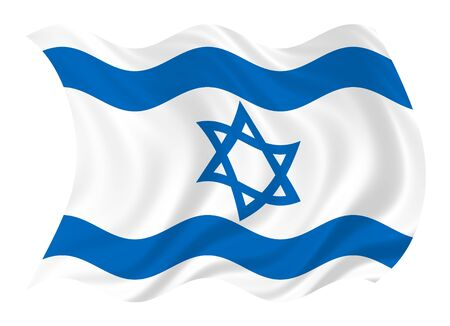 Illustration of Israel flag waving in the wind Stock Illustration - 6646724