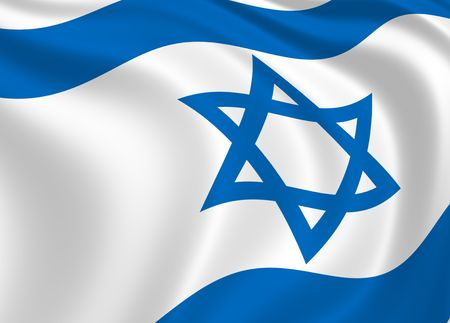 Illustration of Israel flag waving in the wind Stock Illustration - 6646682