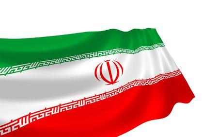 Illustration of Iranian flag waving in the wind Stock Illustration - 6689044