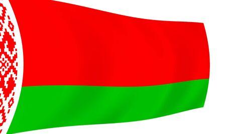 Illustration of Belarus flag waving in the wind illustration