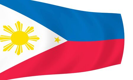 Illustration of  Philippines flag waving in the wind 版權商用圖片 - 7052447