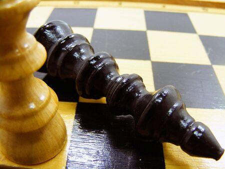 gamesmanship: Chess battle