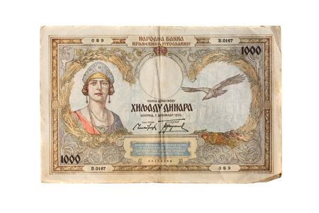 serbian: Ancient Serbian banknote isolated on white backgroun Stock Photo