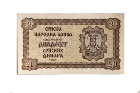 serbian: Old Serbian banknote on white background