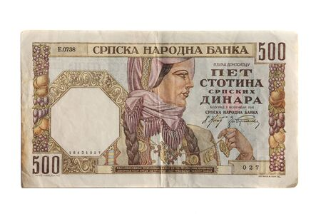 Ancient Serbian banknote isolated on white backgroun photo