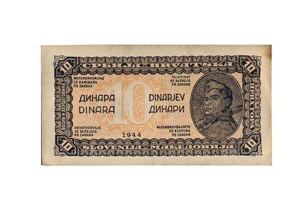 World War 2 Serbian banknote photo