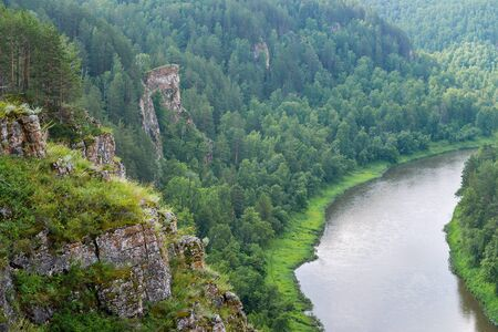 Beautiful view from the top of the mountain, Russia, Ay river Stock Photo