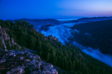 Mountain Dreams, Scenic landscape with Mist at summer morning, Russia, Ural.