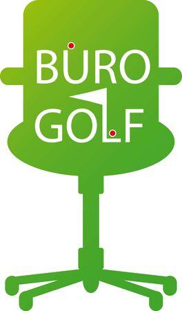 Office Golf logo Stock Vector - 16624721