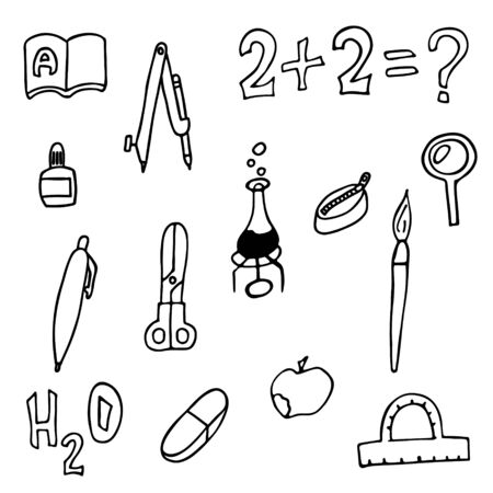 set of school things. isolated doodle outline stock vector illustration Illustration