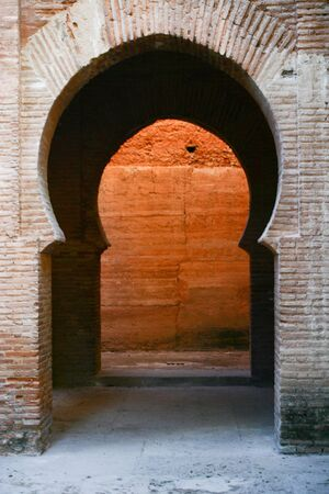 One of the doorways in the Alhambra
